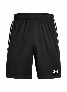 UA Youth Maquina 2.0 Short - UA Black
