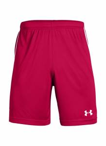 UA Youth Maquina 2.0 Short