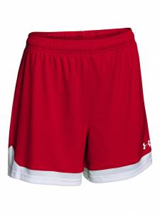 UA Youth Maquina Shorts (YXL ONLY)