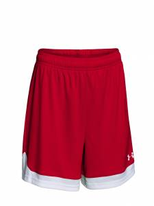 UA Men's Maquina Shorts
